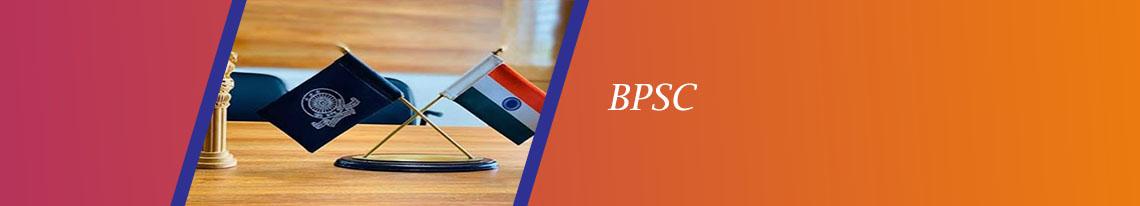 BPSC (Bihar Public Service Commission)